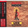 Depeche Mode - Live in Hamburg 1985 (CD)